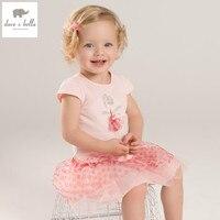 DB5468 Dave Bella Summer Baby Girls Set Pink Flowers 2 Pc Set Girls Skirt Sets Infant