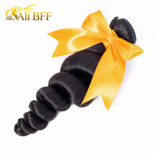 ALI BFF Hair Brazilian Loose Wave 1Bundles 3 Bundle 4 Bundles Available 100% Remy Human Hair Extensions Hair Weave Bundles(China)