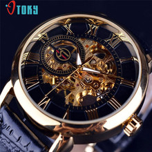Luxury Mechanical Watches Men s Steampunk Skeleton Stainless Steel Automatic Wind Mechanical Watch Men relogio masculino