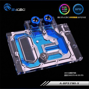 Bykski GPU Water Block for Sapphire RX570 4G D5 ITS Full Cover Graphics Card water cooler