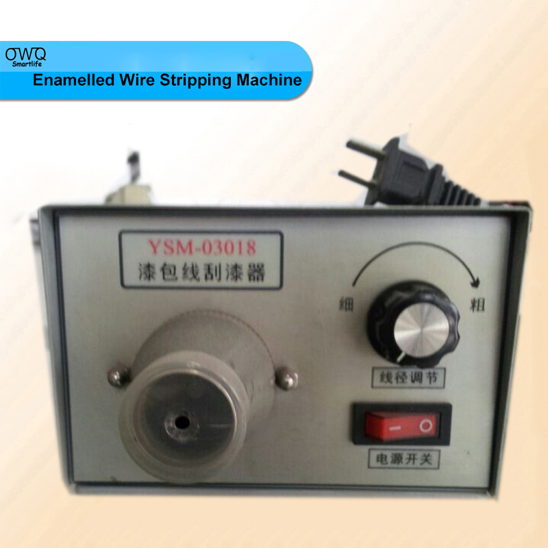 1pc Enamelled Wire Stripping Machine YSM-03018 Computer Cable Cutting And Stripping Machine/Automatic Wire Stripper Machine 5pcsfree shipping pg 5 cable knife wire stripper for longitudinal circular stripping comm pvc lv mv cablesmax 25mm good quality