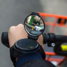 цена на Bicycle Rearview Mirror Wristband Small 360 Degree Rotating Riding Convex Mirror