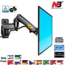 """NB F150 In Lega di Alluminio 360 Gradi 17 """" 27"""" Monitor di Supporto Molla A Gas Braccio LED A Parete TV LCD montare Carico 2 7kgs"""