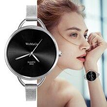 Women Watches Fashion Ladies Watch Clock