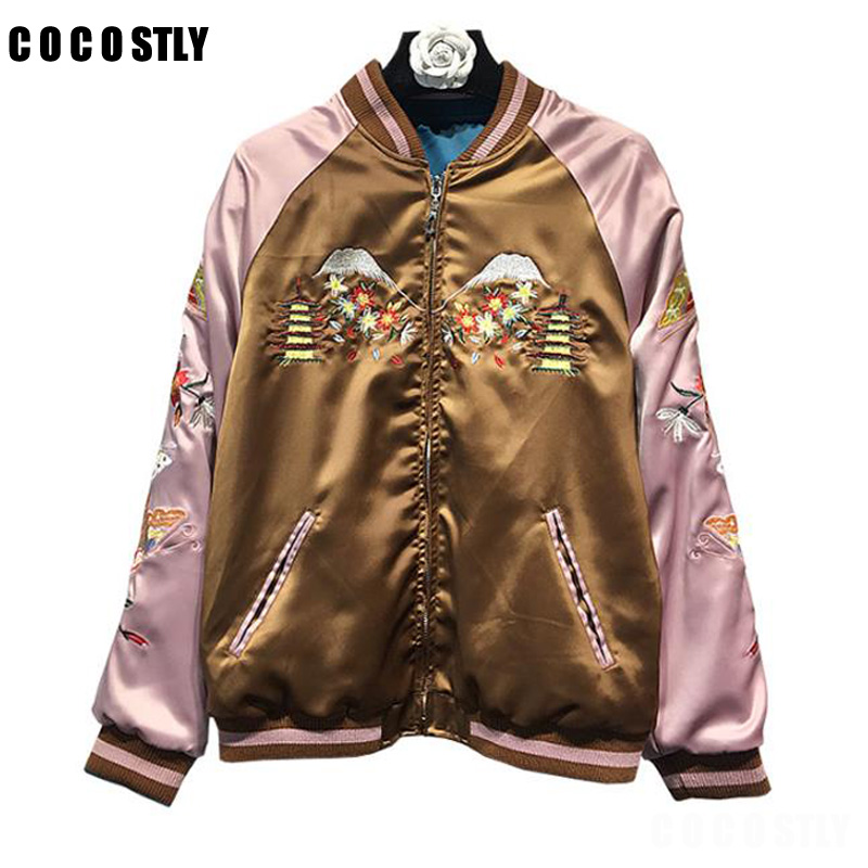 Floral Embroidery bomber   jacket   women Harajuku pilot   jacket   2018 casual   basic     jackets   coat
