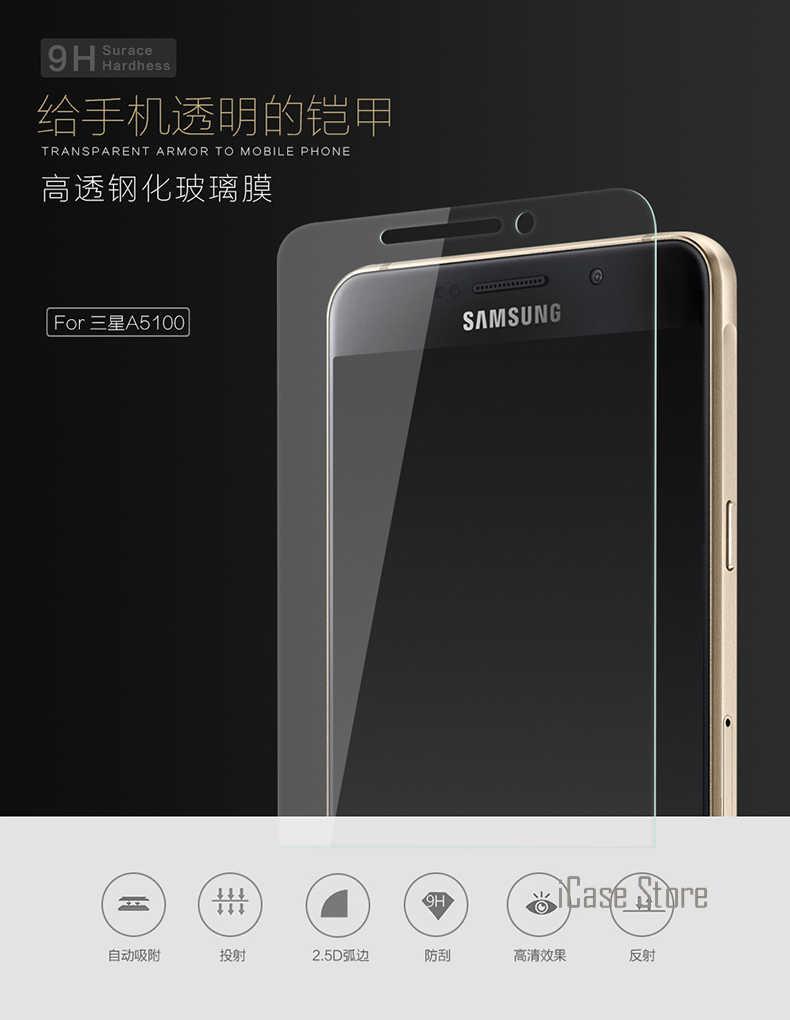0,26mm de vidrio templado 9 H para Samsung Galaxy A5 A5 (6) A510F A5100 (2016) protector de pantalla de vidrio templado de 5,2 pulgadas