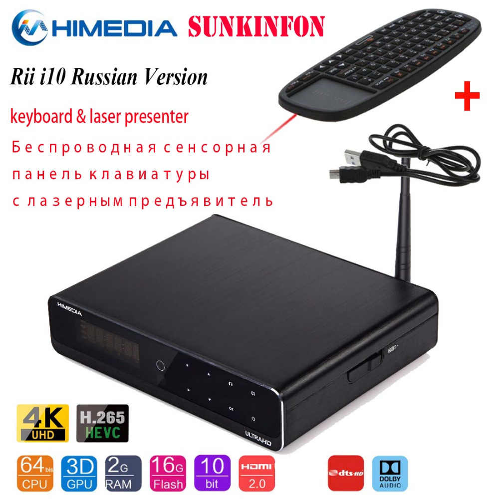 2019 Original Himedia Q10 Pro 4K HDR 2G/16G Smart Android 7 1 TV BOX  2 4G/5G WIFI Dolby DTS 3 5