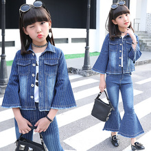 Children's stripe wear clothes suit spring and autumn 2019 new denim horn sleeve jacket+ jean flares body suit for baby girls new dew shoulder design clothes the horn sleeve beautiful stripe girls blouses