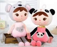 Boneca metoo de pelúcia 49cm, bonita, adorável, pelúcia, crianças, brinquedos para meninas, presente de aniversário e natal, bonita, menina, keppel, bebê boneca panda