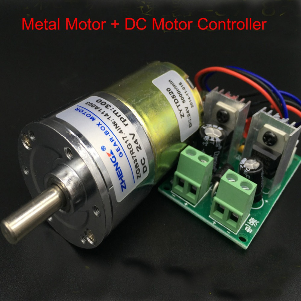 12V  no load 500rpm/min 7.2W  eccentric shaft with 12V 24V motor speed controller 1set glass