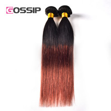 Gossip Hair Products Brazilian Straight Ombre Hair Extensions 12″-26″ 2pcs 100% Human Ombre Brazilian Virgin Straight Hair Weave