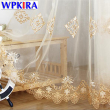 Simple Europe Luxury Water Soluble Screen Embroidery Sheer Voile Window Drapes for Living Room Door Gold Lace Curtains WP160-30