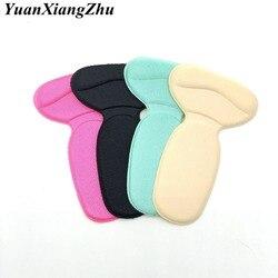 1 paar T-Form Hohe Ferse Griffe Liner Arch Support Orthesen Schuhe Einsatz Einlegesohlen Fuß Ferse Protector Kissen Pads für Frauen HT-1