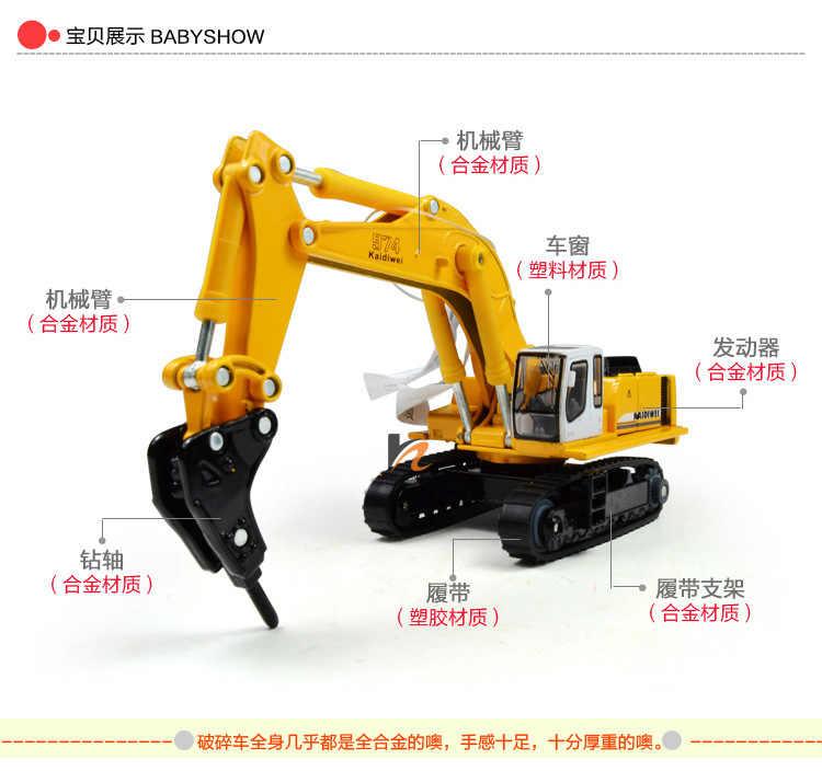 Gratis Pengiriman Paduan Berkualitas Tinggi Kaidiwei Merek Kendaraan Rekayasa Model Mainan Mobil Sama Seperti Besi Hammer Excavator