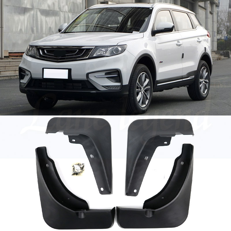 Special mud flaps for <font><b>geely</b></font> <font><b>atlas</b></font> mud guards <font><b>geely</b></font> boyue fender mudguards 4pcs/set image
