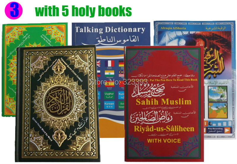 US $85 0 |free quran mp3 player download holy quran with urdu translation  Quran listen mp3 on Aliexpress com | Alibaba Group