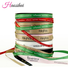 Karyncn gift Custom Logo DIY satin ribbon Weddind & Personalized for packing and marriage customize logo