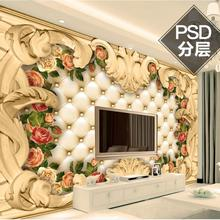 3d wallpaper custom photo mural European-style border luxury rose background wall 3d wall murals wall paper for walls 3 d