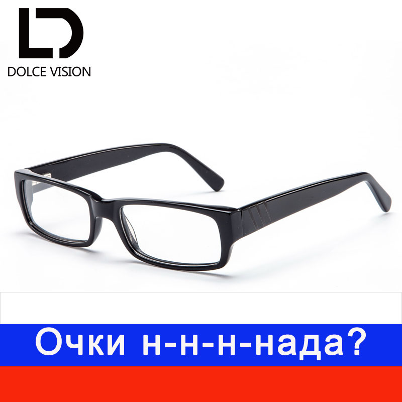 DOLCE VISION Vintage Square Men Glasses With Prescription Lens Unisex Eyeglasses Astigmatism Optical Glasses Women Diopter New