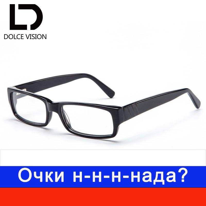 DOLCE VISION Vintage Square Men Glasses With Prescription Lens Unisex Eyeglasses Astigmatism Optical Glasses Women Diopter New