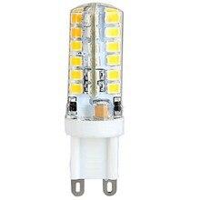 10pcs G9 2835 48LED 4W Lamp corn led Corn Bulbs Bulb High Power 360 Degree Replace Halogen  Spotlight lamp 220V