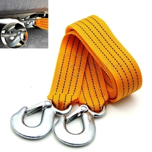 2019 3 Tons Car Tow Rope Cable Towing Strap with Hooks Emergency Heavy Duty Apr цена в Москве и Питере