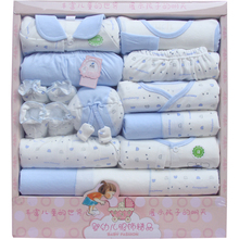 100 cotton baby clothes newborn gift box quality baby gift box 15 set children s clothing