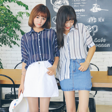 2017 Women'S Harajuku Stripes Hidden Bat Sleeves Chiffon Polo Collar Shirt Female Korean Kawaii Blouses And Clothing For Women