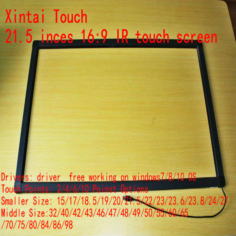 21.5 inch infrared multi touch screen overlay truly 6 points multi touch screen panel 21 IR touch screen frame21.5 inch infrared multi touch screen overlay truly 6 points multi touch screen panel 21 IR touch screen frame
