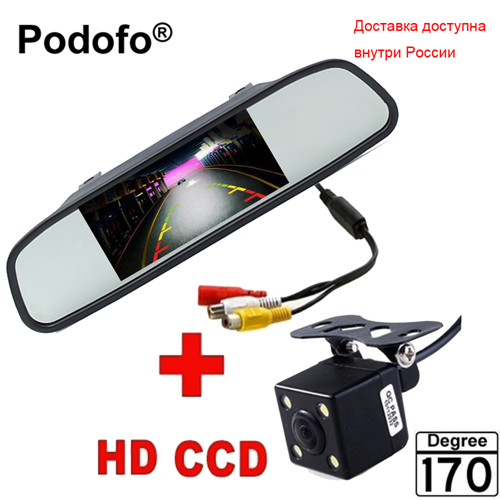 "Podofo Wireless 4.3 ""Car Rear View Mirror Monitor with Backup Camera"