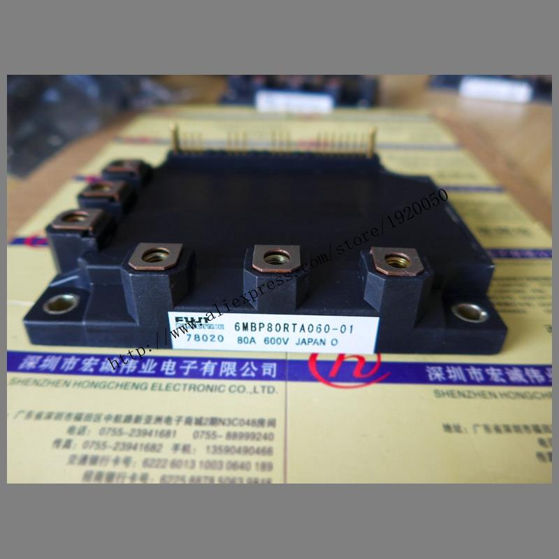 6MBP80RTA060-01  module Special supply Welcome to order !6MBP80RTA060-01  module Special supply Welcome to order !