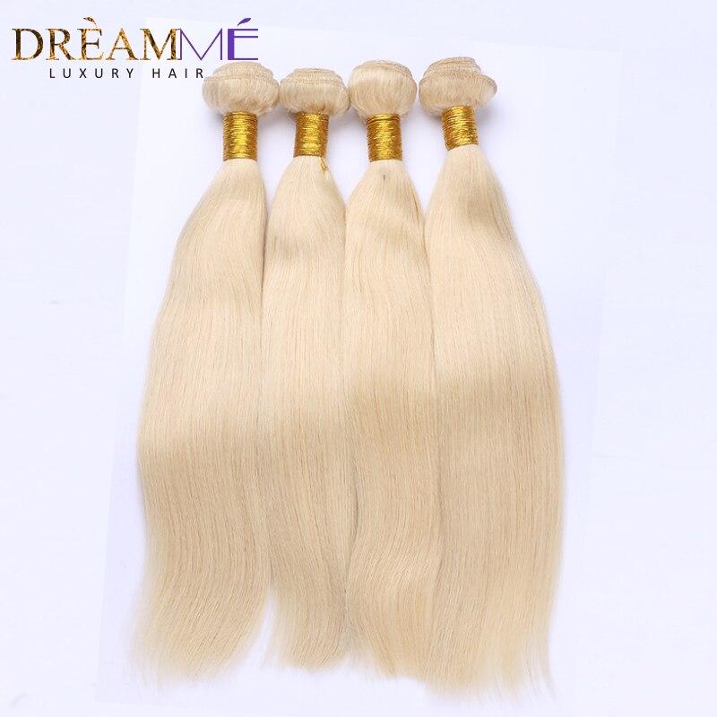 613 straight human hair extension (1)