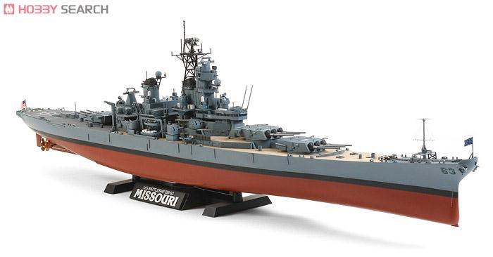 Assembly Ship Model 1:350 American BB-63 Missouri Battleship 78029 trumpeter 03705 uss missouri bb 63 battleship 1 200 scale warship model
