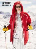 BOSIDENG winter down jacket women hooded down coat long parka thicken outwear waterproof warm high quality B80142592DS