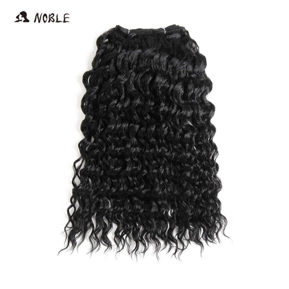 Tejido de pelo sintético rizado largo Noble para mujeres negras de 16 pulgadas tejido de pelo Bundles120g 1 paquete de paquetes de pelo sintético pelo