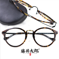 TARO FUJII Spectacle Frame Eyeglasses Women Men Computer Optical Eye Glasses For Male Transparent Clear Lens Armacao Oculos de