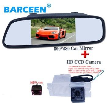"""5""""car rear mirror monitor with original car rear reversing  camera 4 ir hd ccd image sensor for  SsangYong Actyon Korando Rexton"""