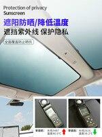 For Tesla MODEL3 car sunshade front and rear sun protection insulation window panoramic sunroof sun visor
