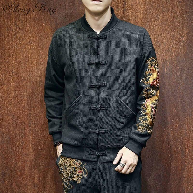 Традиционная китайская одежда для мужчин магазин китайской одежды китайская куртка с драконами платье в китайском стиле Традиционный китайский CC214