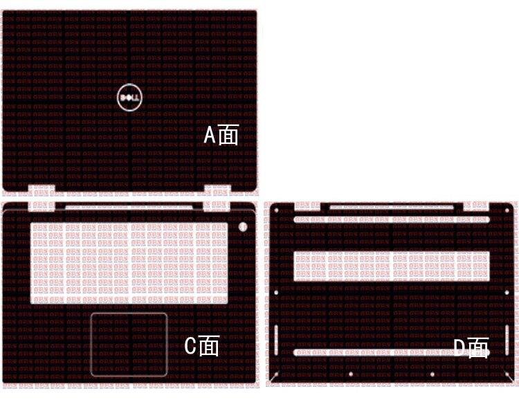 """Laptop Carbon fiber Vinyl Skin Sticker Cover For New Dell XPS 15 9575 15.6"""""""