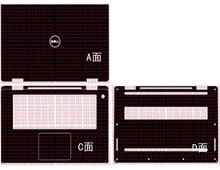 """מחשב נייד סיבי פחמן ויניל מדבקת עור כיסוי לניו Dell XPS 15 9575 15.6"""""""