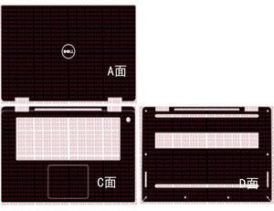 "Image 1 - מחשב נייד סיבי פחמן ויניל מדבקת עור כיסוי לניו Dell XPS 15 9575 15.6"""