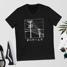 All Alone-Japanese-v 넥 T 셔츠 Top Tee - Aesthetic t-ShirtJapanese ShirtAestheticAesthetic ClothingJapanese T-shirtJapan(China)