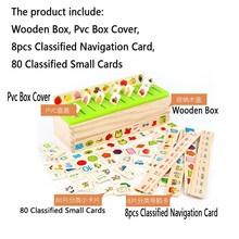 цена 88pcs/Lot Wooden Matching Classification Box Toy Children Early Education Puzzle Digital Fruit Character Cognitive Toy Gift онлайн в 2017 году