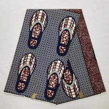 Latest African Textile, Fabrics, Mitex Block Wax Print /Kitenge/Pagnes 6 yards NAW-191