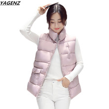 Autumn Winter Women Vest Waistcoat 2017 New Down Cotton Jacket Sleeveless Warm Vest Coat Female Short Outerwear YAGENZ K528