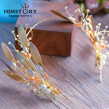 Himstory Luxurious Vintage Gold Big Leaf Headband Crown Wedding Bridal Hair Accessories Women Girls Rhinestone Pageant Tiaras(China)