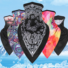 Motorcycle Face Shield Breathable Outdoor Cycling Scarf Mask Multifunctional Moto Half Quick Drying Fashion Dust