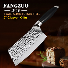 FANGZUO 3 Layer 440C Core Clad Stainless Steel Kitchen Knife 7 inch Chopping G10 Handle Chinese Chef - Cleaver