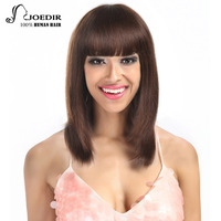 Joedir Brazilian Straight Remy Hair Wigs For Black Women Machine Made 18 Colors Choice Mixed Red